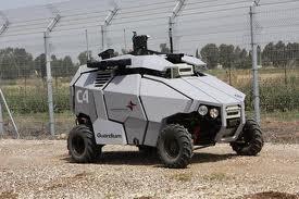 ربات guardium اسرائیل