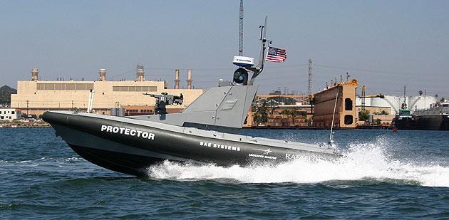 ربات قایق اسرائیلی
